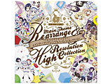(アニメーション)/ 「ご注文はうさぎですか?」10th Anniversary 主題歌リアレンジ&ハイレゾベスト