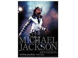 マイケル・ジャクソン ディボーション 初回限定生産 【DVD】   [DVD]