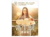 寄生獣 完結編 豪華版 【DVD】   [DVD]