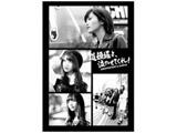 【店頭販売品】 道頓堀よ、泣かせてくれ! DOCUMENTARY of NMB48 DVDコンプリートBOX DVD