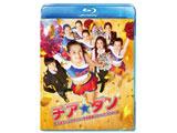 チア☆ダン〜女子高生がチアダンスで全米制覇しちゃったホントの話〜 Blu-ray通常版 BD