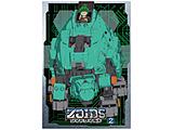 ZOIDS ゾイドワイルド Blu-ray BOX vol.2