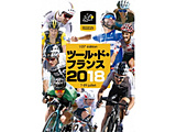 ツール・ド・フランス2018 スペシャル BOX DVD