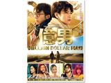 億男 通常版 DVD