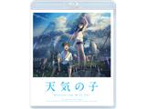 【05/27発売予定】 「天気の子」Blu-ray スタンダード・エディション