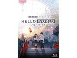 HELLO WORLD BD初回生産限定版