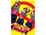 テレビドラマ「映像研には手を出すな!」Blu-rayBOX完限BLU