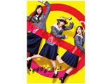 テレビドラマ「映像研には手を出すな!」 DVD BOX完限盤