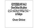 松竹芸能LIVE Vol.2 Over Drive 5th.drive〜とぶっにわとりのように・・・in Tokyo〜