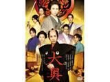 【店頭販売品】 大奥<男女逆転> 通常版DVD 【DVD】 [DVD]