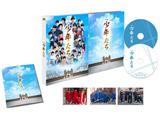 映画 少年たち 特別版[DASH-0055][DVD]