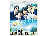【12/05発売予定】 虹色デイズ 通常版 BD