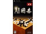 AI囲碁 PSP