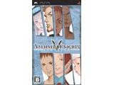 〔中古品〕 VALHALLA KIGHTS -ヴァルハラナイツ- 【PSP】