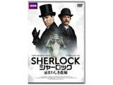 SHERLOCK:シャーロック 忌まわしき花嫁 DVD