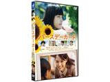 バースデーカード DVD