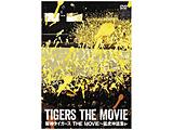 阪神タイガース THE MOVIE〜猛虎神話集〜[DABA-5694][DVD]