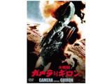 ガメラ対大悪獣ギロン 大映特撮 DVD