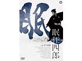 眠狂四郎 DVD-BOX DVD