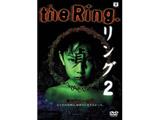 【04/24発売予定】 リング2 【DVD】