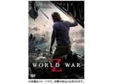 ワールド・ウォーZ DVD