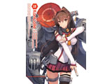 艦隊これくしょん -艦これ- 第4巻 Blu-ray限定版[KAXA-7224][Blu-ray/ブルーレイ]