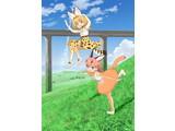 けものフレンズ2 第3巻(Blu-ray Disc)