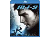 M:i:III スペシャル・コレクターズ・エディション【2枚組】[PBWF-110291][Blu-ray/ブルーレイ]