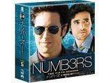 ナンバーズ 天才数学者の事件ファイル シーズン5 <トク選BOX> 【DVD】   [DVD]