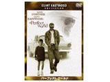 パーフェクト ワールド DVD