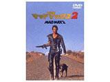 マッドマックス2 DVD