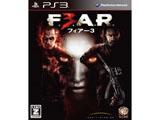 【限定特価】 フィアー3(F.3.A.R)【PS3】