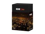 相棒 SEASON 10 BD BOX