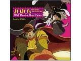 TVアニメ ジョジョの奇妙な冒険 オリジナルサウンドトラック Phantom Blood [Future] CD