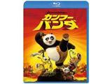 カンフー・パンダ[DFXJC-39781][Blu-ray/ブルーレイ]
