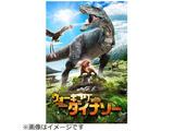 ベスト・ヒット ウォーキング with ダイナソー DVD