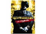 ノトーリアス・B.I.G.<特別編> DVD