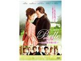 ベル-ある伯爵令嬢の恋- DVD