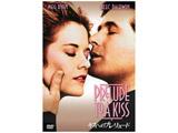 キスへのプレリュード DVD