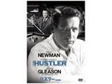 ハスラー DVD