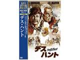 映画の殿堂 デス・ハント DVD
