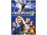 ファンタスティック・フォー:銀河の危機<特別編> DVD
