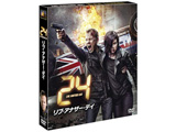 24 -TWENTY FOUR- リブ・アナザー・デイ DVD