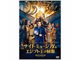ナイト ミュージアム/エジプト王の秘密 【DVD】
