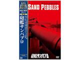 砲艦サンパブロ DVD