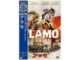 映画の殿堂 アラモ DVD