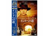 映画の殿堂 インドへの道 DVD