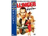 映画の殿堂 デリンジャー DVD