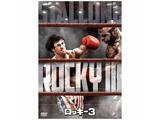 ロッキー3 DVD