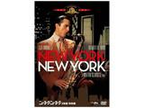 ニューヨーク・ニューヨーク <特別編> DVD